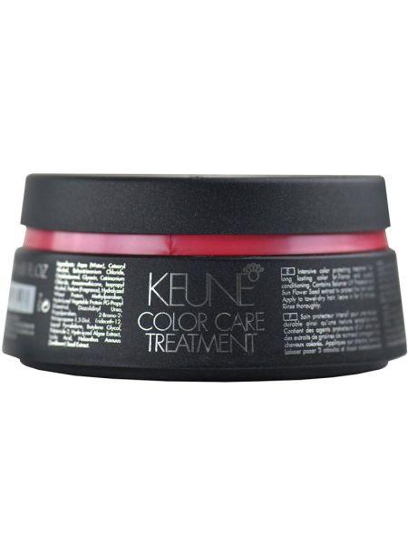 Keune Design Line Color Care Treatment