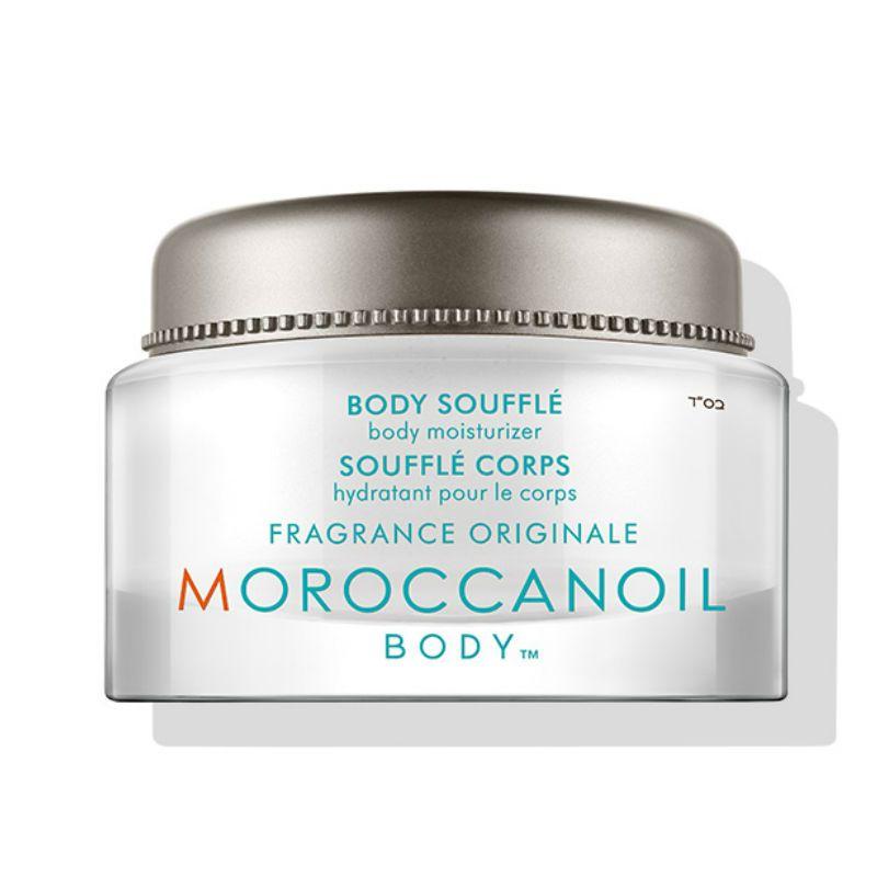 Moroccanoil Body Souffle Fragrance Originale